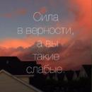 Личный фотоальбом Ильи Филатова