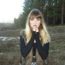 Ксения Дараева