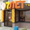 """Спортивно-оздоров. центр """"ТВЕРЦА"""" на Соминке"""