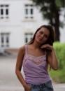 Ирина Чудайкина -  #22