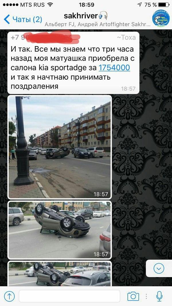 фото из альбома Валентина Иванова №15
