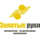 Фотоальбом Павла Ремонтова