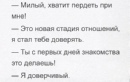 Неутолимов Арман   Волгоград   30