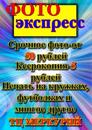 Фотоальбом Елены Михачёвы