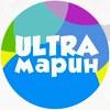 ULTRAмарин. Детский телепроект