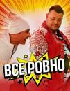 Персональный фотоальбом Стаса Костюшкина