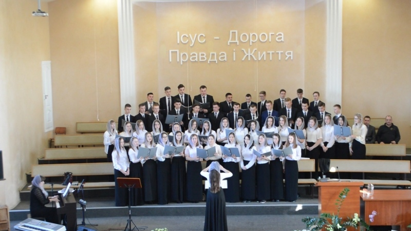 Боже Ты мой Бог Тебя от ранней зари ищу Молодіжний хор Пасха 2018 УЦХВЄ м Здолбунів
