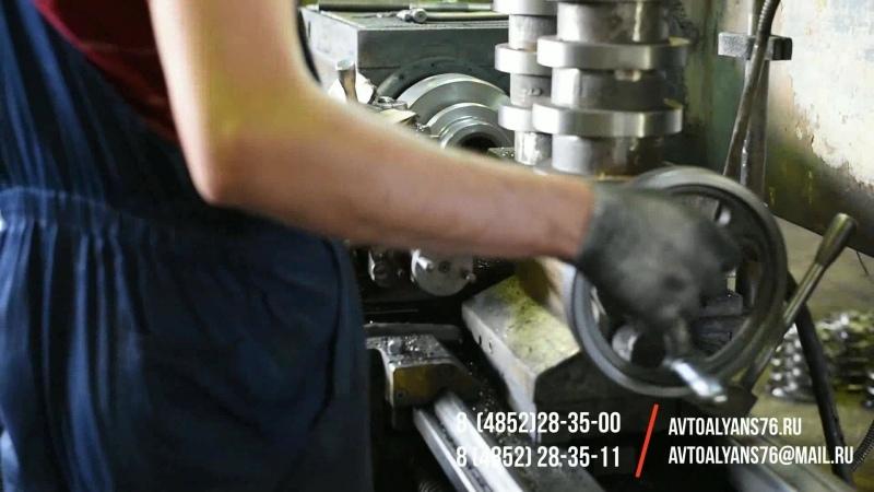 Автоальянс производство запчастей на двигатели ЯМЗ