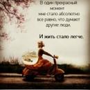 Фотоальбом Дины Усеновой