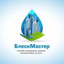 Фотоальбом Ольги Алексеевой