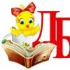 Детская библиотека пгт Н-Торъял