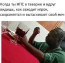 Mad Mad   Москва   23