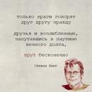 Сергей Торин фотография #13