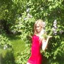 Екатерина Левинская фотография #9