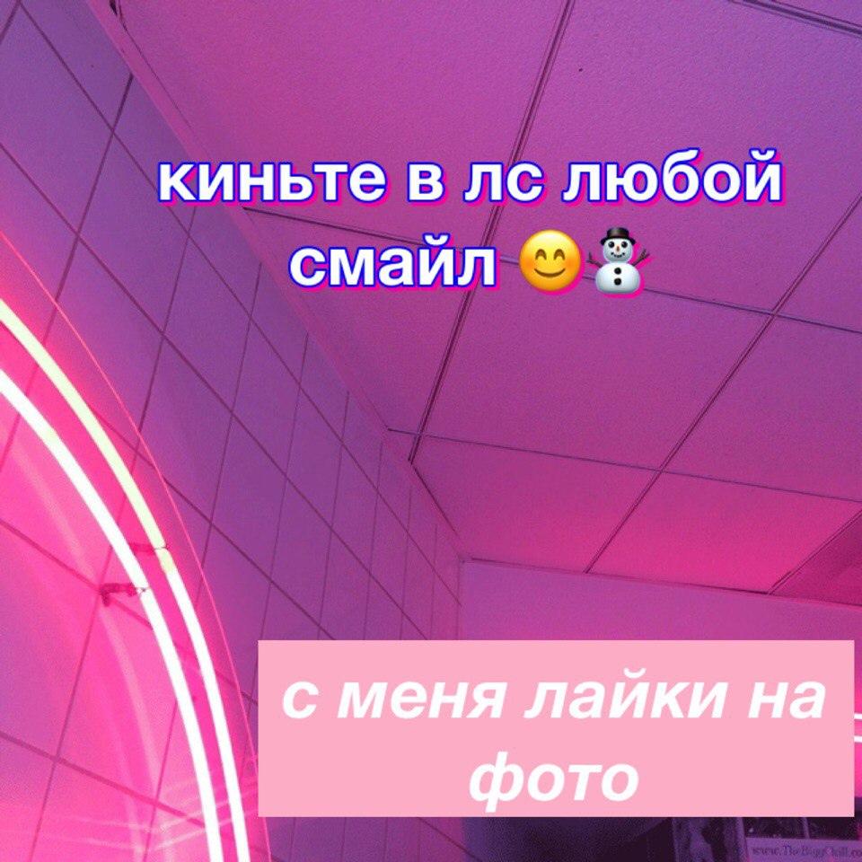 фото из альбома Павла Яковлева №6