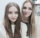 Фотоальбом Кристины Михайловой