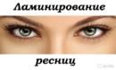 Персональный фотоальбом Регины Гафиятуллиной