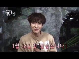 [VIDEO] 170102 EXO chanyeol @ Happy New Year Messages from the cast of 'Missing 9' (Making)