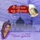 Qari Md Shariful Islam - Sura Fateha