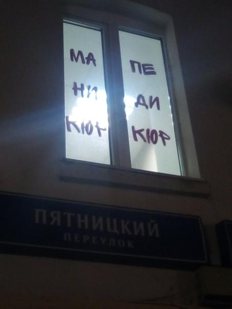 Pavel Butakov: Original: https://cs10.pikabu.ru/post_img/2018/01/12/1/1515711580111511231.jpg