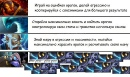 Копыч Илья   Одесса   10