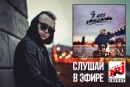 Свик Алексей   Москва   13