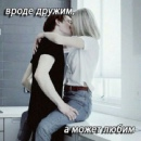 Миронова Ника | Ростов-на-Дону | 32