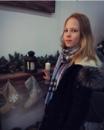Богомолова Лена   Нижний Новгород   10