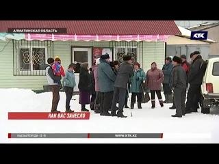 «Здесь живут не ишаки»_ сельчане Алматинской области отрезаны от цивилизации