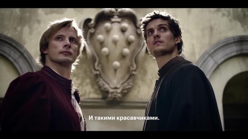 Сериал ВЕЛИКОЛЕПНЫЕ МЕДИЧИ 2018 1 й сезон Русский трейлер