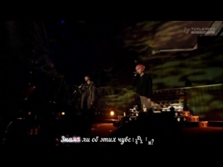 Yesung  Kyuhyun (Super Junior) - Your Eyes (рус. караоке)