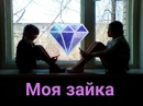 Фотоальбом Дарьи Поповой