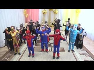 """БМАДОУ """"Детский сад №22"""" - Лучшее исполнение противовирусного танца"""