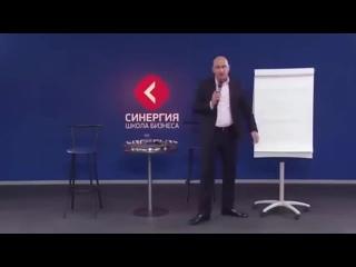 Самая крутая мотивация от бизнес-тренера Радислава Гандапаса
