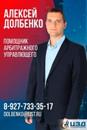 Фотоальбом Алексея Долбенко