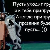 Volf Volkov