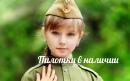 Личный фотоальбом Ирины Никитиной