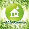 ДДД-АДОНИС - Уничтожение вредителей Челябинск