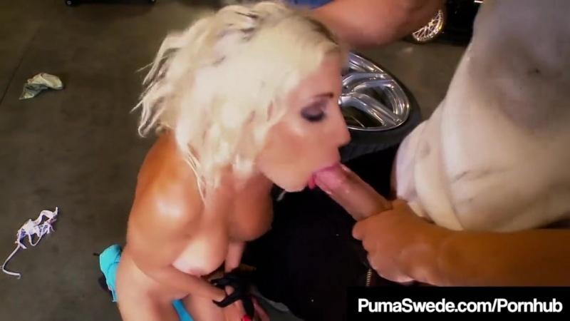 PUMA SWEDE WHILE FUCKING HER MOUTH[ANAL bondage Порно Big Tits Sex Blowjob latex Brazzers Tittyfuck POV Porn минет сиськи Секс ]
