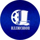 Фотоальбом Кинотеатра-Иллюзиона Астраханя
