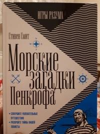 Николай Новик фото №25