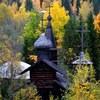 Парк истории реки Чусовой
