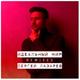 Сергей Лазарев - Идеальный Мир (Syntheticsax remix) [vk.com club_hits_remix_new] Музыкальные новинки Ремиксы 2016