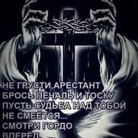 Фотография профиля Жоры Иванова ВКонтакте