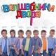 Детские песни на день рождения - Хорошее настроение