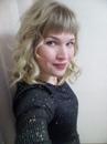 Масленникова Юлия | Рославль | 7