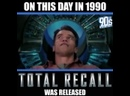 Вспомнить все 1990 - трейлер