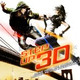 Шаг вперед 3 ( Laza Morgan ) - This Girl (Step Up 3D)