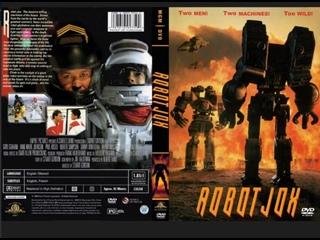 Robot Jox (1990) ДВО ТНТ,