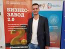 Персональный фотоальбом Леонтия Пузенко